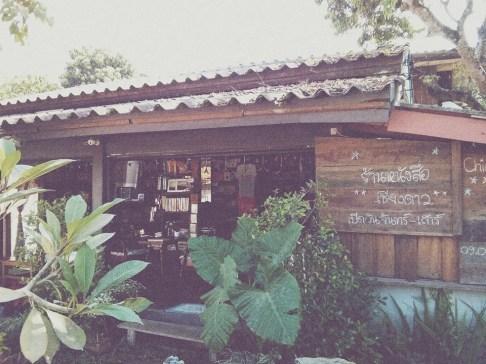 chiangdaobookstore2
