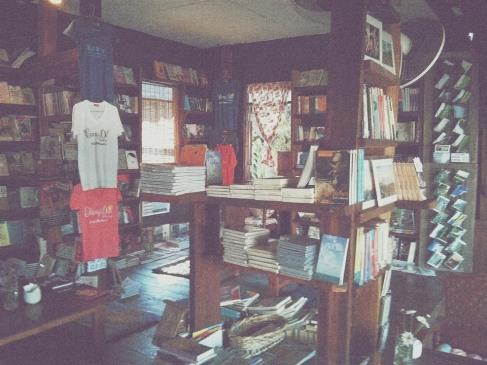 chiangdaobookstore3